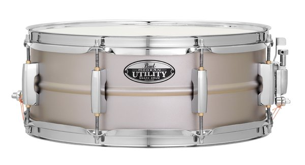 Modern Utility Snare 14x5 Snare Drum Steel Model