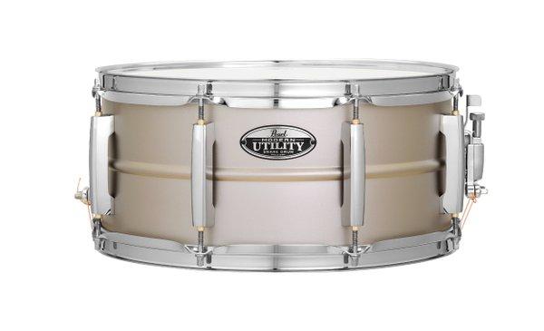 Modern Utility 14x6.5 Snare Drum Steel Model